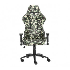 Gear4U Elite Army limited edition gaming chair camouflage